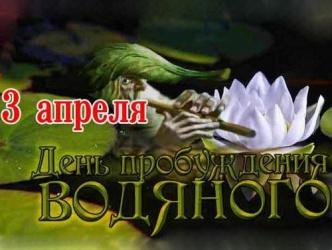 Прогнозы для Вас на каждый день!!!  Vodyanogo-332x250